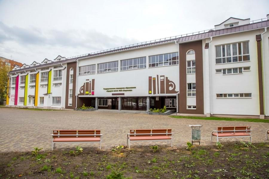 Средняя школа №25 г.Борисова
